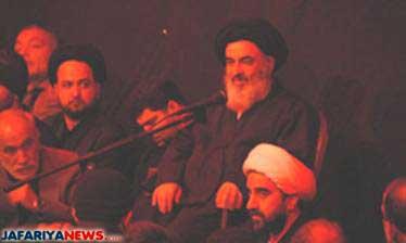 Ayatullah Sadiq Sherazi