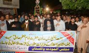 Pakistanis observe 10-day Mourning on Imam Sadiq (as) Martyrdom