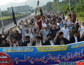 Mukhtar Org protests for Al-Baqee Restoration Islamabad