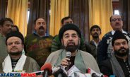 First time in history, Shia cleric to teach at Aligarh
