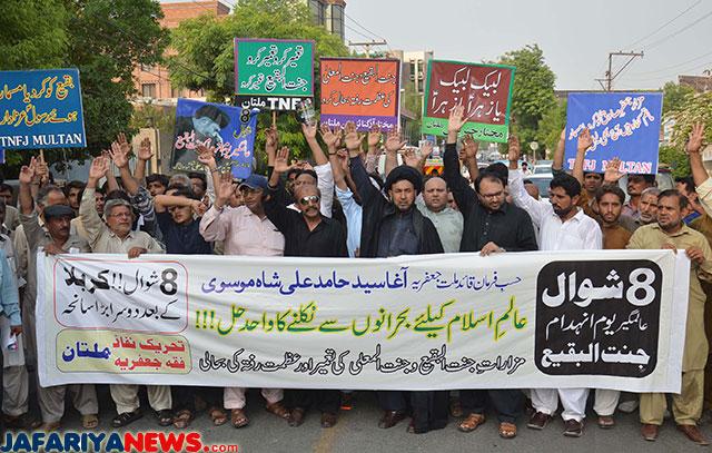 TNFJ Albaqee Protest Multan