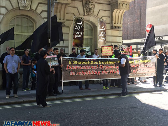 London Al-Baqee Protest in front of Saudi Embasy