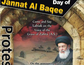 Universal Baqee demolition day; Eye Opening Message of Agha Hamid Moosavi
