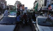 Pakistanis Shiites Celeberate independence day with enthusiasm