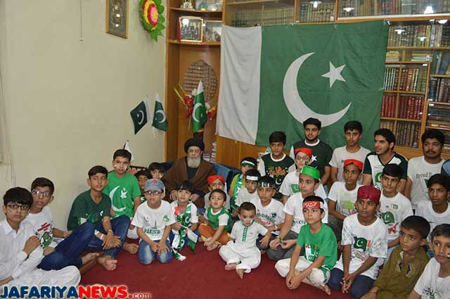 Pak Shias Celebrate Pakistan Independence Day