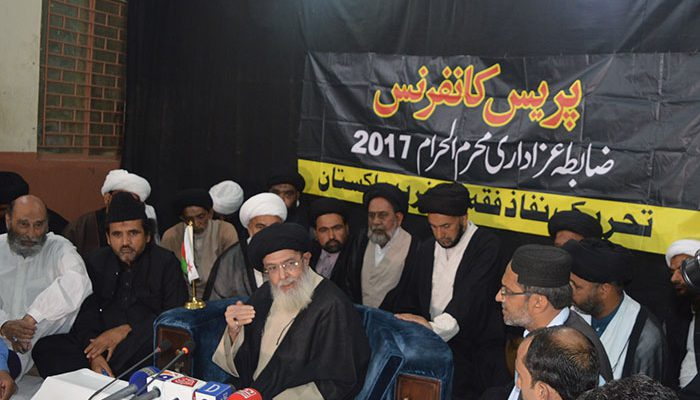 Agha Hamid al-Moosavi announcing code of Azadari for Muharram mourning