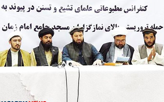 No power will be able to split Shia and Sunni, declares afghan ulema