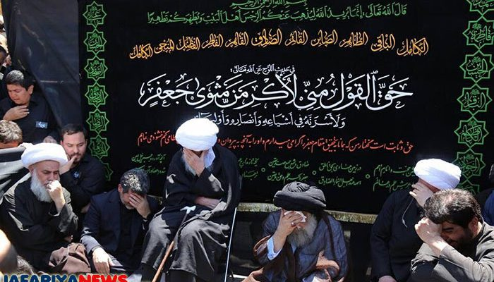Imam Jafar Sadiq (as) mourning in Holy City of Qom