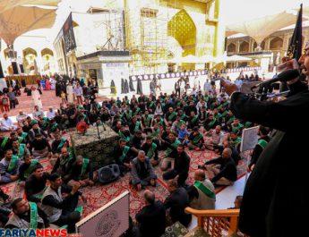 Imam Jafar al-Sadiq Mourning in Najaf