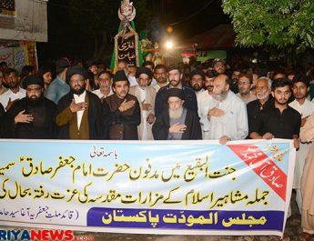 Imam Sadiq as Mourning in Pakistan