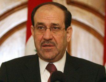 Noori Al-Maliki, Iraqi VIce President