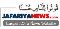 Jafariya News Netwrok