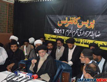 Agha Hamid al-Moosavi announcing code of Azadari for Muharram mourning