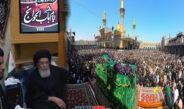 Kadhmayn gathering is slap in the face of Satanism, says Moosavi on 25 Rajab